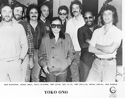 Yoko Ono Promo Print