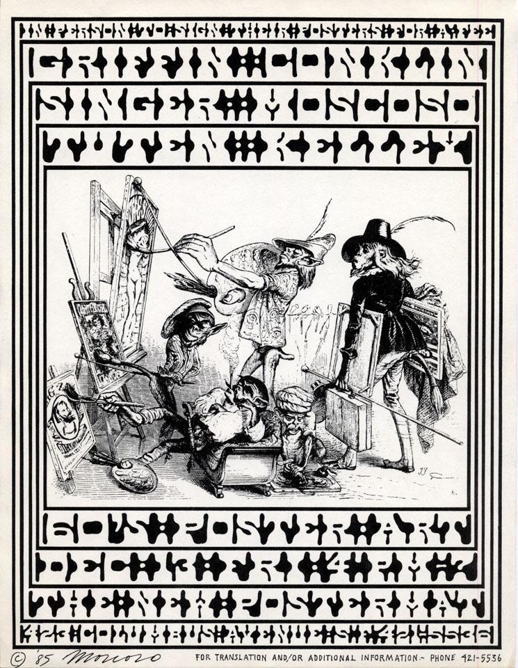 60's Poster Art Handbill