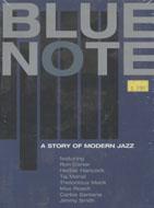 A Story of Modern Jazz DVD