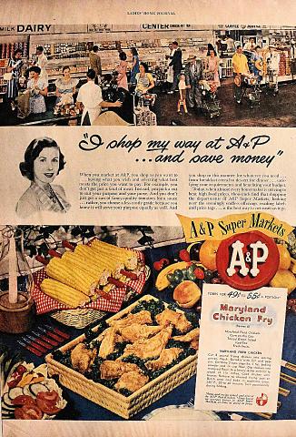 A&P Super Markets Vintage Ad