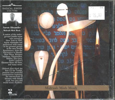 Aaron Alexander CD