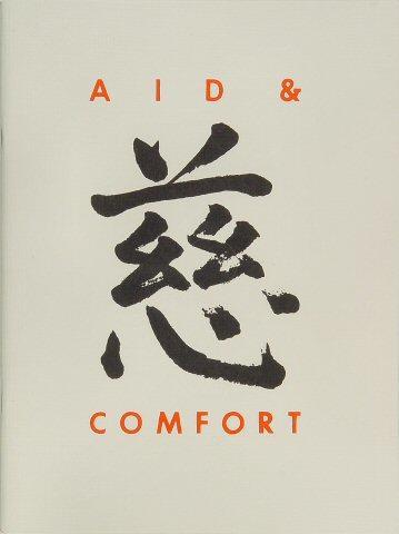 Aid and Comfort Benefit Program