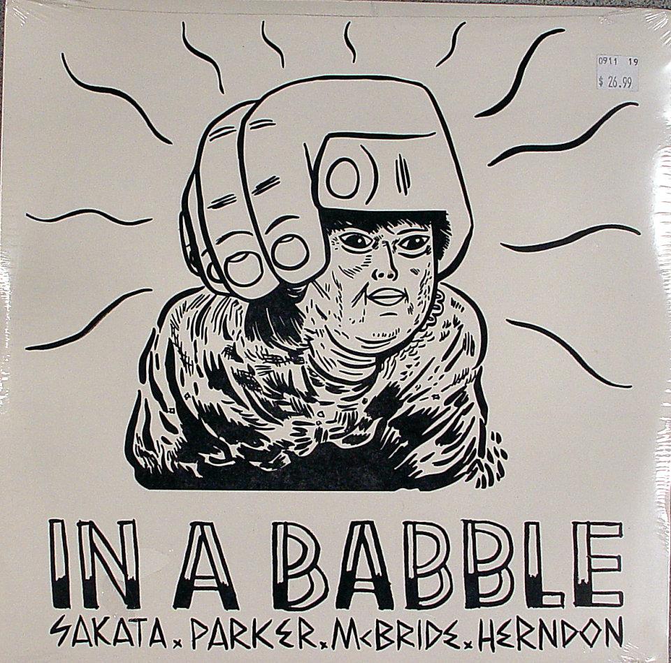 """Akira Sakata Vinyl 12"""" (New)"""