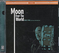 Akira Tana CD