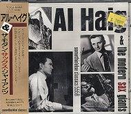 Al Haig CD