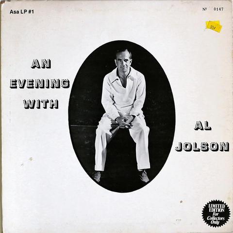 "Al Jolson Vinyl 12"" (Used)"