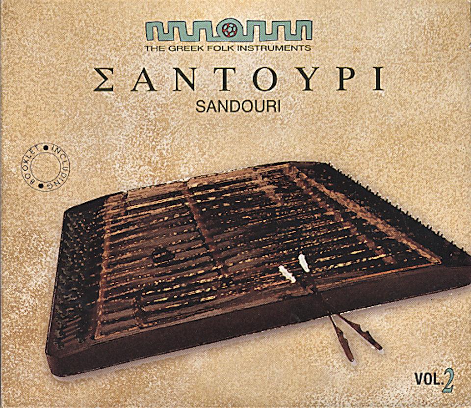 Alekos Vassilatos CD