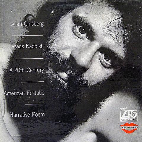 "Allen Ginsberg Vinyl 12"" (Used)"