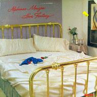 "Alphonse Mouzon Vinyl 12"" (Used)"