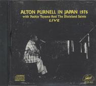 Alton Purnell CD