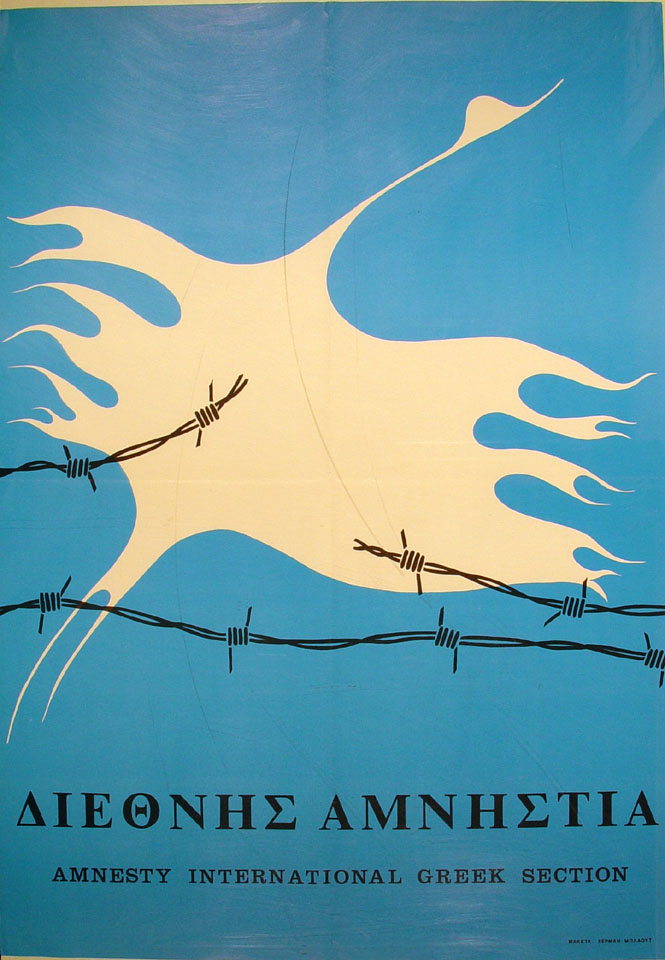 Amnesty International Greek Section Poster