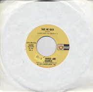 """Andrae Crouch And The Disciples Vinyl 7"""" (Used)"""