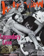 Andy Warhol's Interview Vol. XXIII No. 5 Magazine