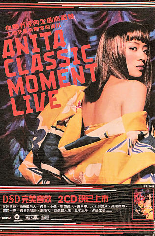 Anita Classic Moment Live Poster