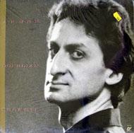 """Armen Donelian Vinyl 12"""" (New)"""