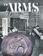 Arms Gazette Vol. 8 No. 2 Magazine