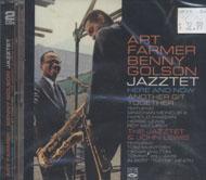 Art Farmer / Benny Golson Jazztet CD