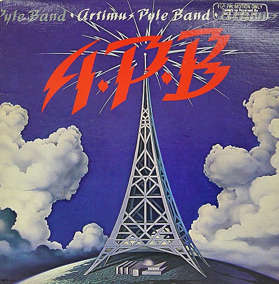 "Artimus Pyle Band Vinyl 12"" (Used)"
