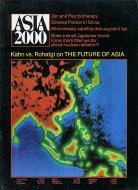 Asia 2000 Vol. 1 No. 1 Magazine