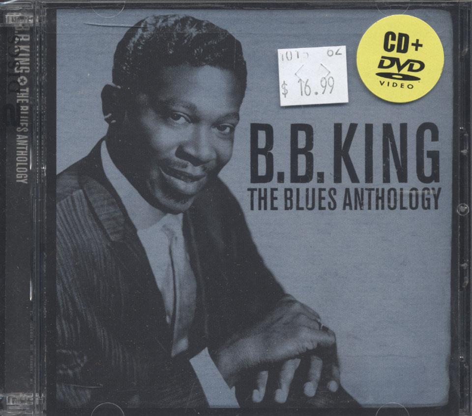 B.B. King Box Set