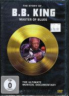 B.B. King DVD