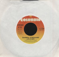 "Barbra Streisand & Barry Gibb Vinyl 7"" (Used)"