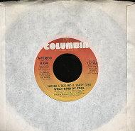 """Barbra Streisand & Barry Gibb Vinyl 7"""" (Used)"""