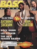 Bass Player Magazine December 1994 Magazine