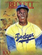 Beckett Baseball Card Monthly July 1993 Magazine