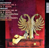 "Beethoven / Mozart Vinyl 12"" (Used)"
