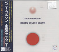 Benny Golson Group CD