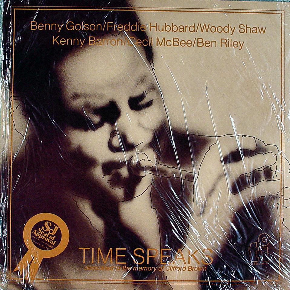 """Benny Golson Vinyl 12"""" (New)"""