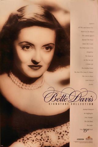 Bette Davis Signature Collection Poster