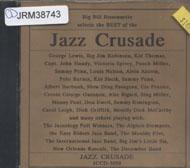 Big Bill Bissonnette CD