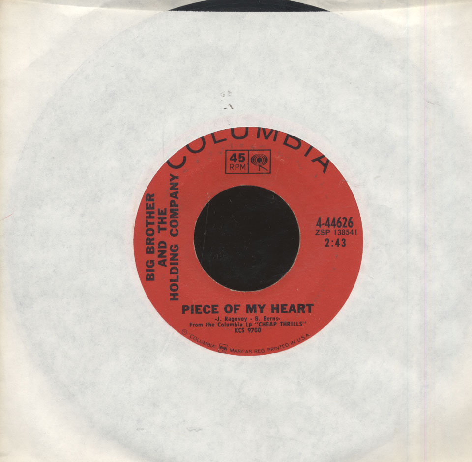 """Big Brother and the Holding Company Vinyl 7"""" (Used)"""