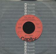 """Bill Cosby Vinyl 7"""" (Used)"""