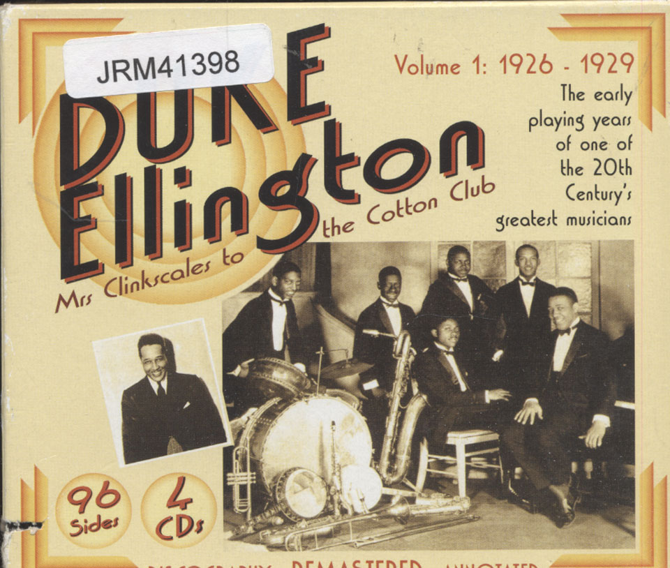Bill Evans Trio CD