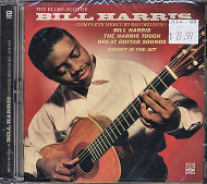 Bill Harris CD