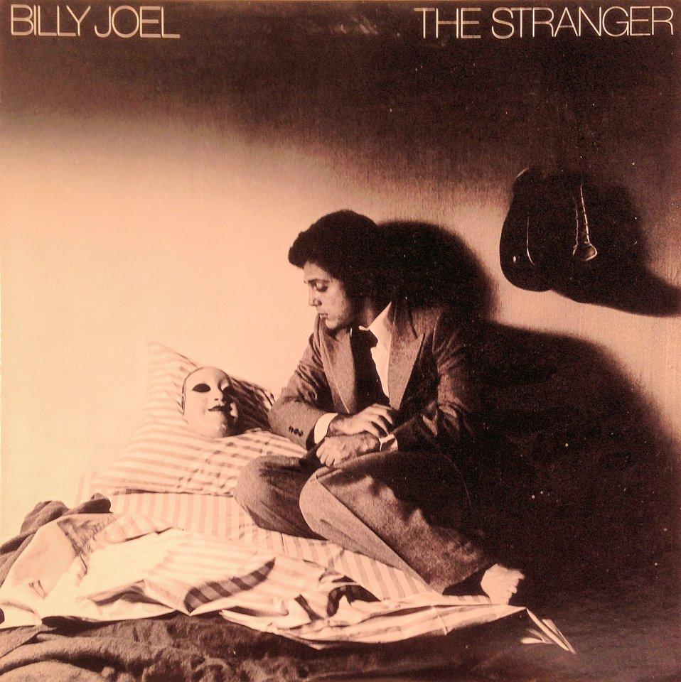 """Billy Joel Vinyl 12"""" (Used)"""