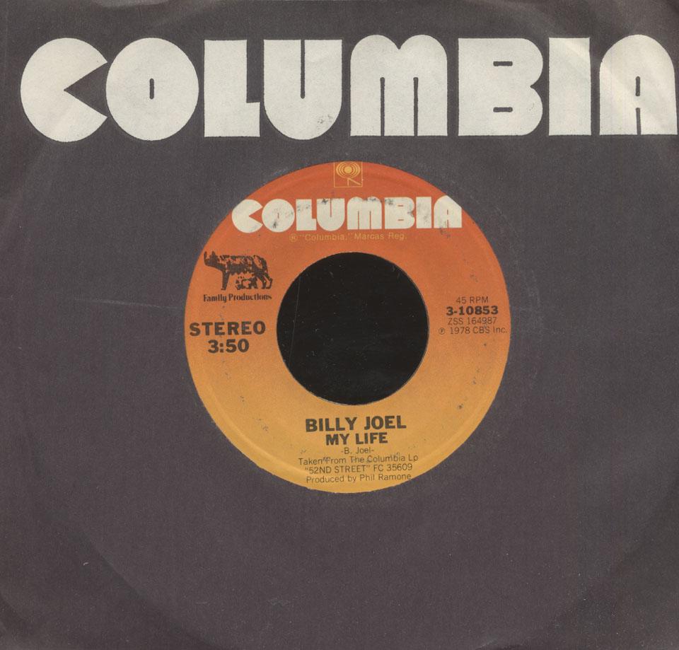 """Billy Joel Vinyl 7"""" (Used)"""