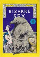 Bizarre Sex No. 2 Comic Book