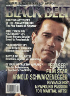 Black Belt Magazine April 1996 Magazine