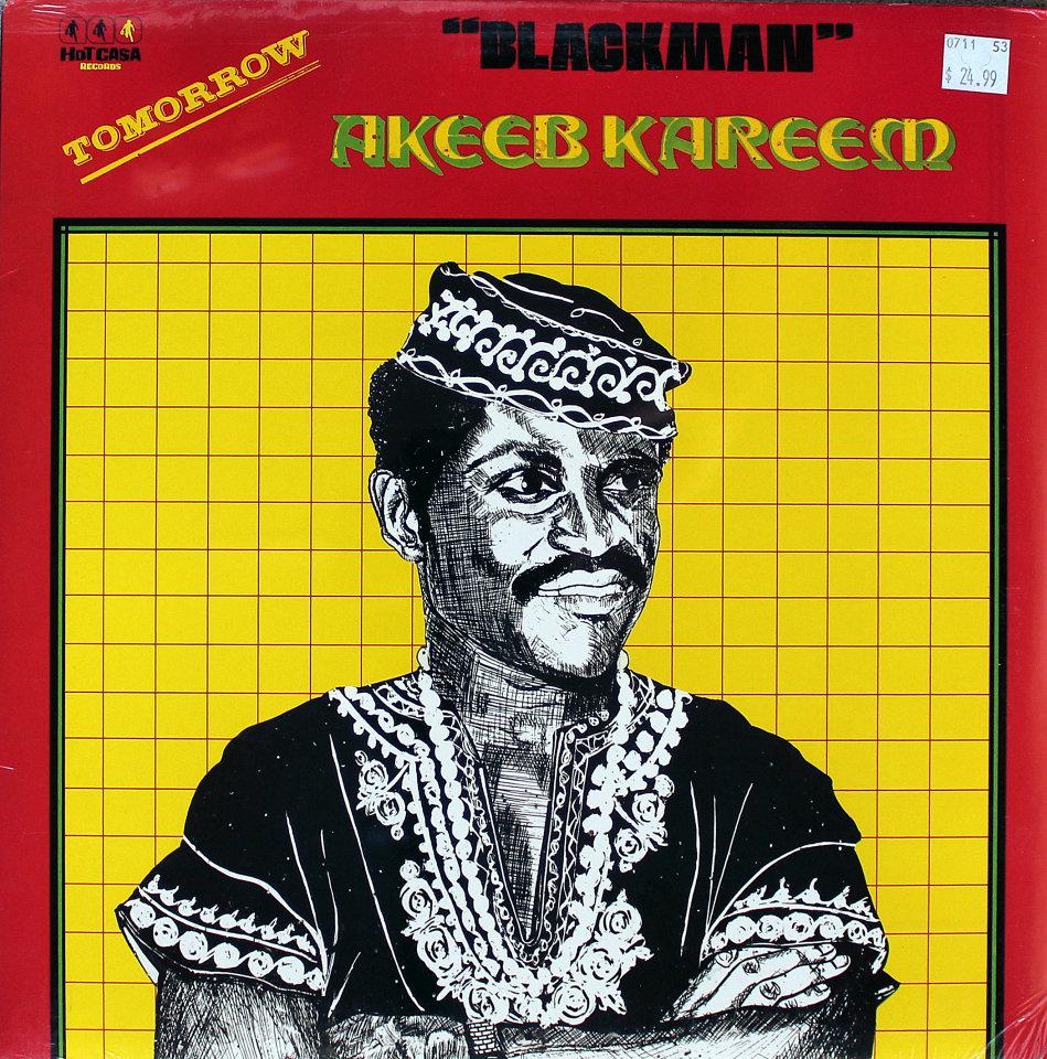 "Blackman Akeeb Kareem And His Super Black Borgs Vinyl 12"" (New)"