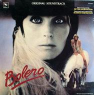 """Bolero Vinyl 12"""" (New)"""