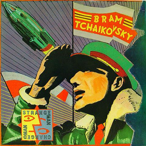 """Bram Tchaikovsky Vinyl 12"""" (Used)"""