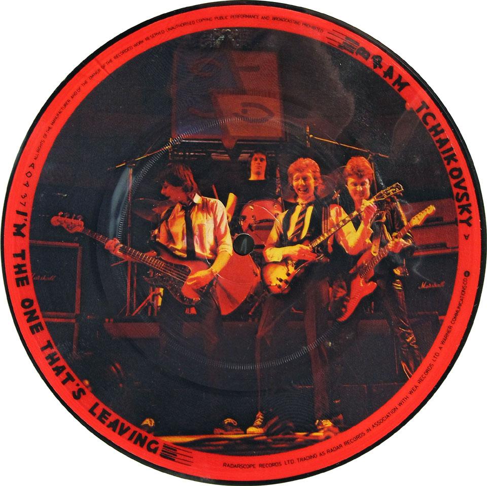 """Bram Tchaikovsky Vinyl 7"""" (Used)"""
