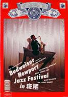 Budweiser Newport Jazz Festival Program