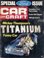 Car Craft Magazine March 1971 Magazine