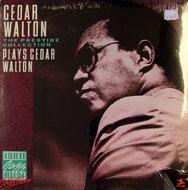 "Cedar Walton Vinyl 12"" (New)"
