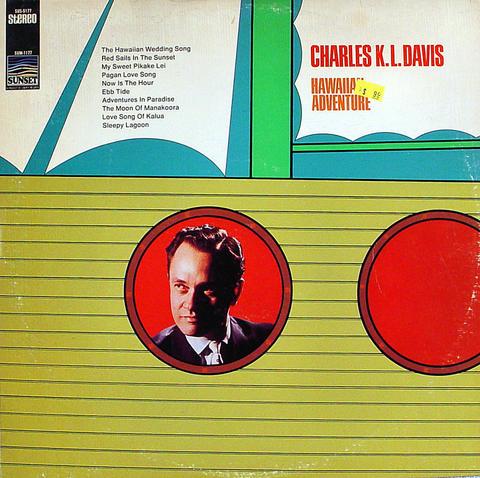 """Charles K.L. Davis Vinyl 12"""" (Used)"""